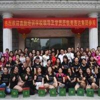 美莲达集团携手首脑培训学校,助力佰花养道品牌推广