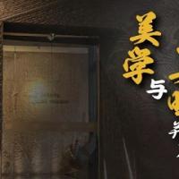 能聚:致力做珠江新城